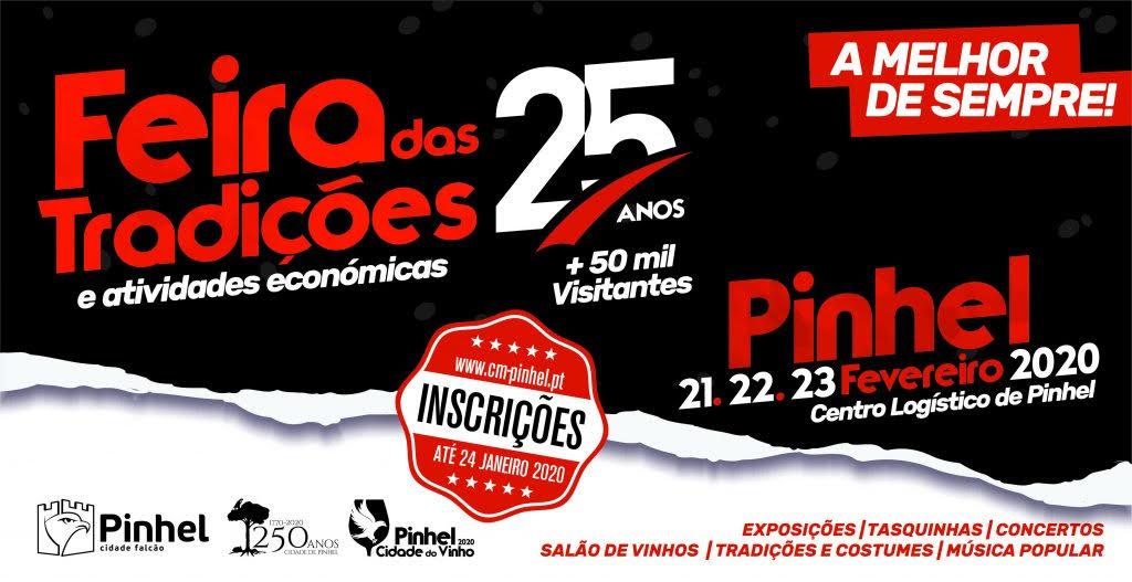 Abertas as inscrições para a 25ª Feira das Tradições e Atividades Económicas de Pinhel
